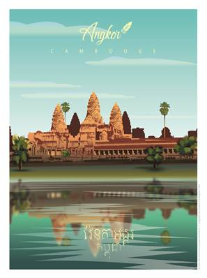 Affiche Angkor Cambodge 30x40cm Plume70